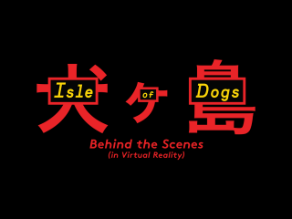 Isle of Dogs: Behind the Scenes (in VR)
